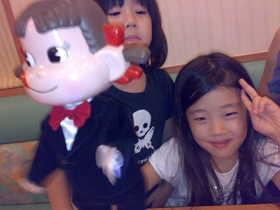 20080913.jpg