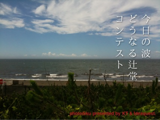image-20110712225206.png